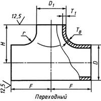 Тройник 108х4 - 76х3,5 стальной (ст 20) переходной ГОСТ 17376