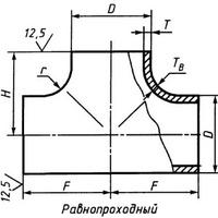 Тройник 325х8 стальной (ст 20) равнопроходной ГОСТ 17376