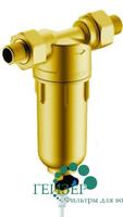 Фильтр Гейзер-Бастион 121 1/2 (для горячей воды d60)