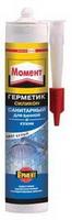 Герметик Момент сантехнический силиконовый, санитарный, прозр. 280 мл.