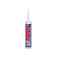 Герметик Hauser S санитарный силиконовый белый 260 мл 1уп=12шт