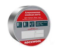Алюминиевая клейкая лента ROCKWOOL