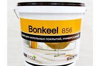 Клей Bonkeel универсальный 856 4 кг, морозостойкий