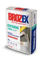 Клей для керамической плитки KS 9 КЕРАМИК Brozex 25кг 1уп=48шт.