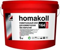 Клей Homakoll для ПВХ покрытий 164 Prof, 5 кг, 300-500 г/м2, для коммерческого линолеума , срок хранения 24 мес., морозостойкий)