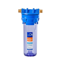 Корпус Гейзер прозрачный 10 х 1/2 для холодной воды 50531