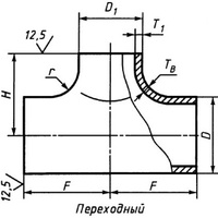 Тройник 159х4,5 - 76х3,5 стальной (ст 20) переходной ГОСТ 17376