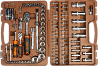 Набор инструмента универсальные головки торц. 4-32 мм 1/4 и 1/2 DR +аксессуары 94 предмета OMT94S