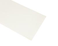 Панель ПВХ Белый глянец 2700х250х8мм Уп=10шт.