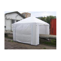 Палатка сварщика ТАФ 2,5х2,5 м