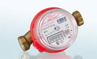Счетчик воды СГВ-15М антимагнитный универсальный (БЕТАР)