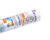 Сетка стеклотканевая для малярных работ 2ммх2мм 45 г/кв.м 1*20 м