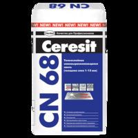 Смесь CN 68 Церезит тонкослойная самовыравнивающаяся 1-15мм 25 кг 1уп = 48шт